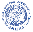 asoxathina