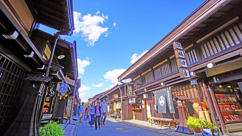 飛騨高山 さんまち 写真9