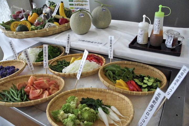 北竜町産を中心とした野菜たち
