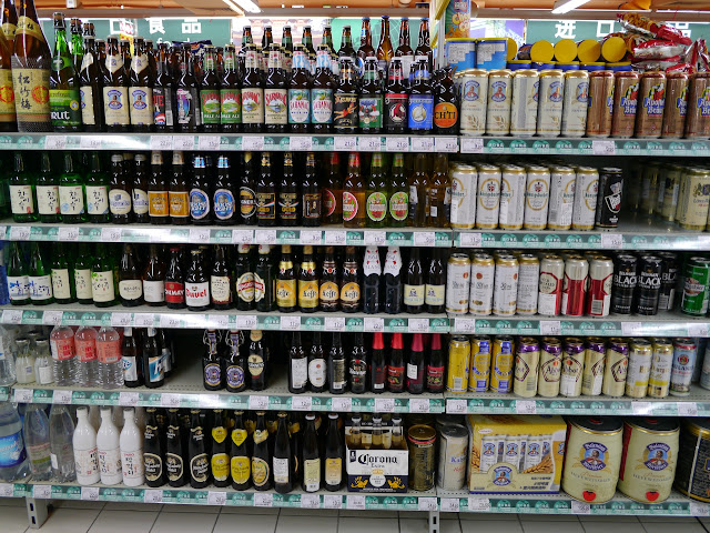 wide variety of foreign beers at a Carrefour in Zhuhai, China