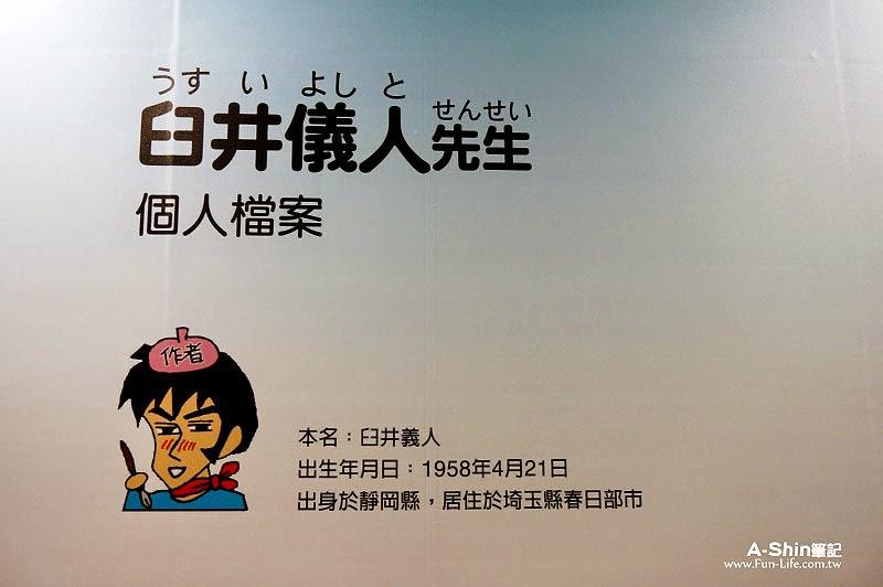 蠟筆小新展台中6