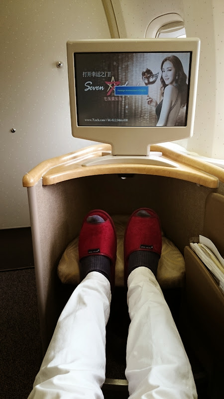 DSC 0619 - REVIEW - Asiana Airlines : First Class - Seoul Incheon to Tokyo Narita (B747)