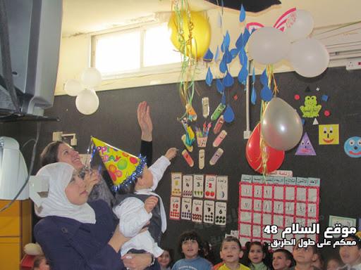 انا اسمي كريم رائد مصاروه من باقة الغربية اتعلم في روضة عدن اليوم عيد ميلادي الرابع اترككم مع الصور  IMG_5275