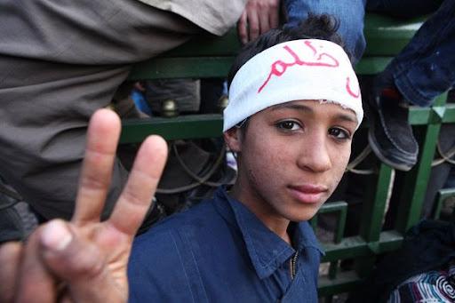 Egyptian Revolution شريف الحكيم Victorysign