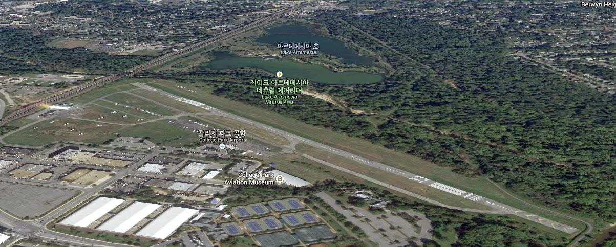 세계에서 가장 오래된 공항