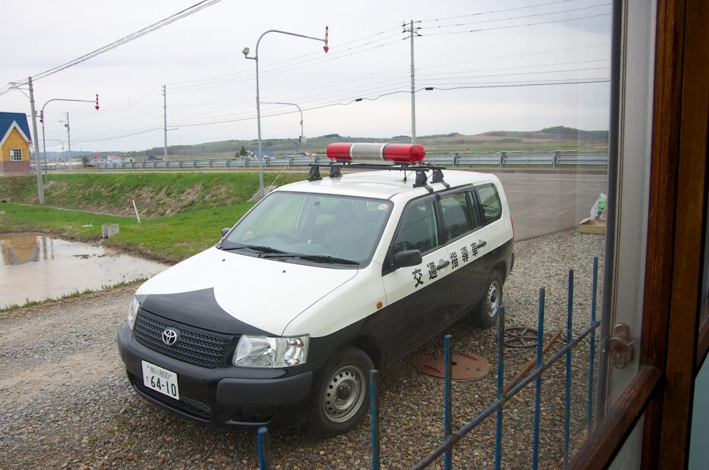 北竜町・交通指導車