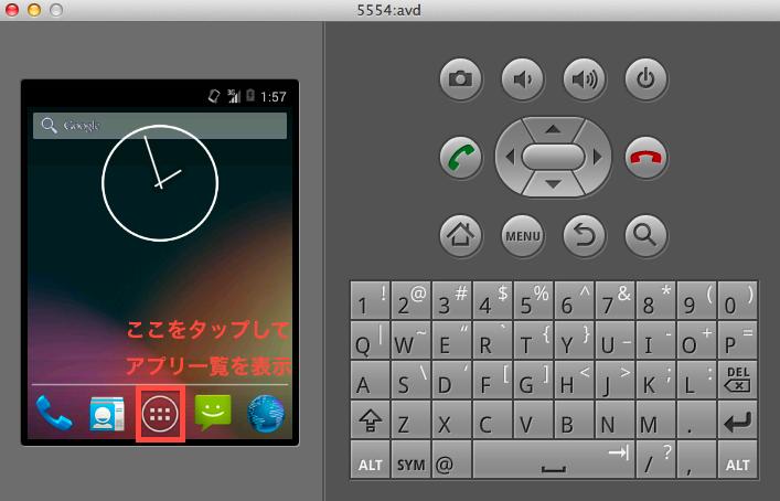 start_emulator.png