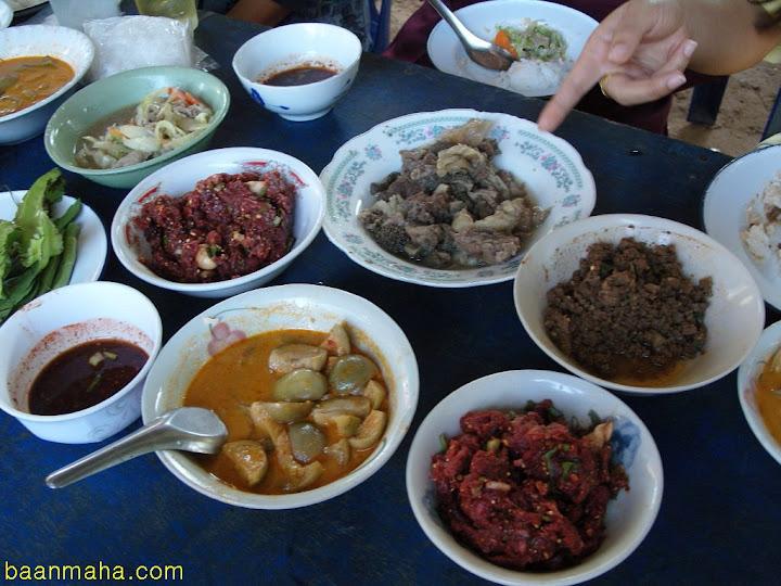 อาหารโต๊ะลาว (ไปกินลาบงัว)