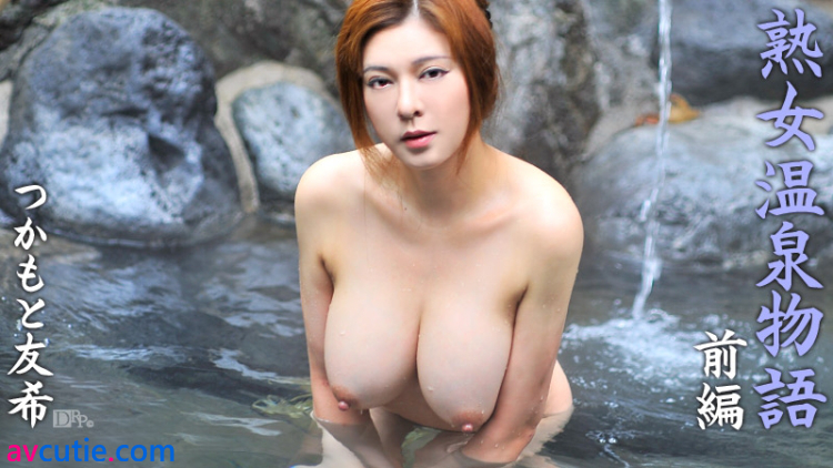 Carib.082511-78.Mature.Woman.in.Hot.Spring.Part1.Yuki.Tsukamoto