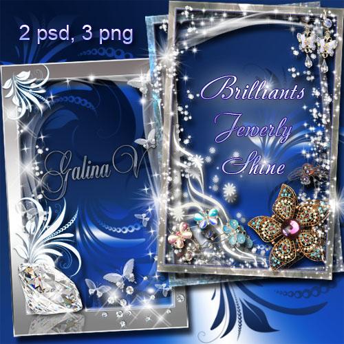 Гламурные рамки - Бриллианты и украшения