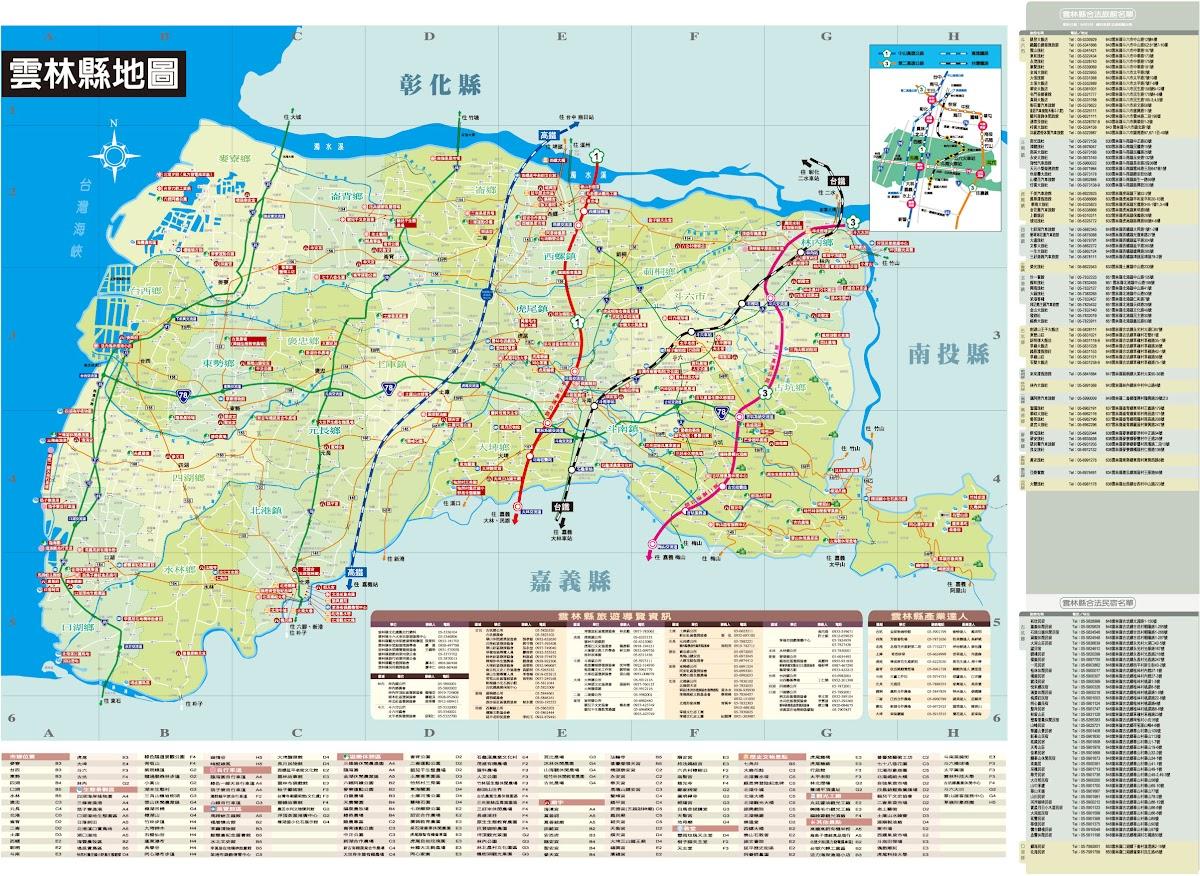 雲林縣地圖