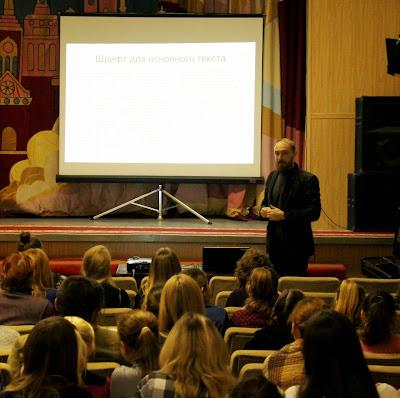 Интересная лекция
