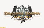 【ドラゴンズドグマ オンライン】PS&PCマルチで正式発表!トレイラーも公開!
