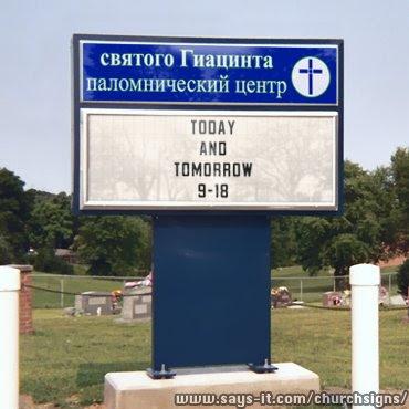 паломнический центр святого Гиацинта