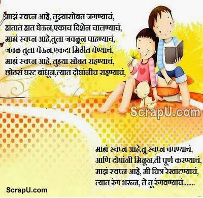 Mera sapana hai tere hatho ko thaam kar chalna, tere sath rahane ka - Love pictures