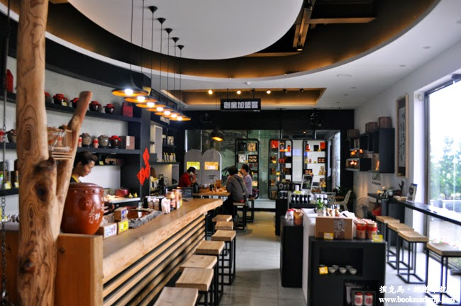 茶二指故事館茶葉品茗區