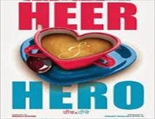 فيلم Heer & Hero