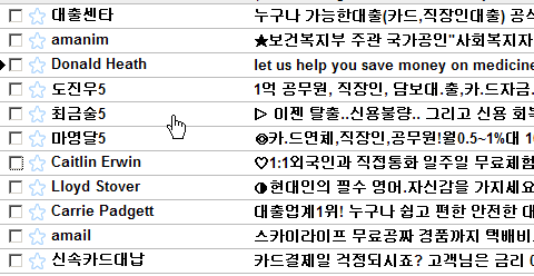 Korean and Gmail