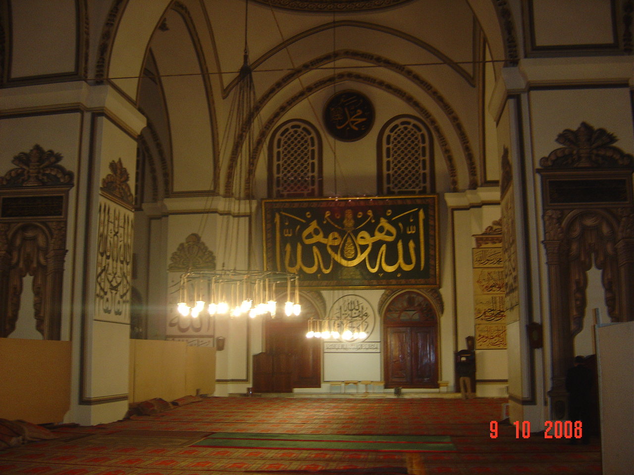 Geziyorum Aktif Değil Bursa Ulu Camii