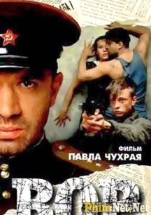 Lính Hai Mặt - Vor - 1997