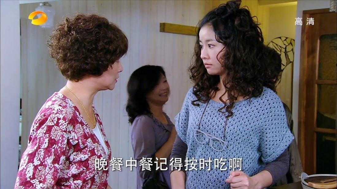Yang Li Yin, Ruby Lin