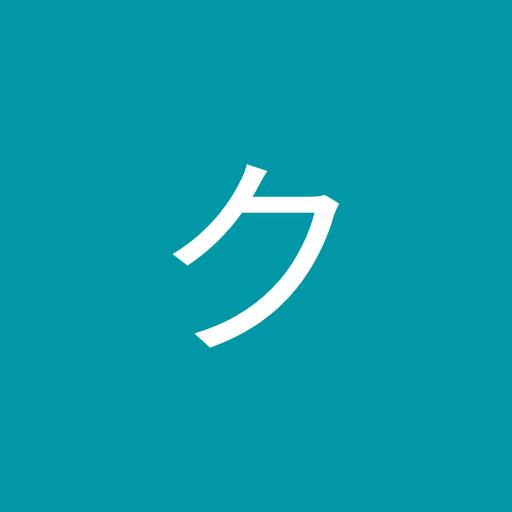 yama2019