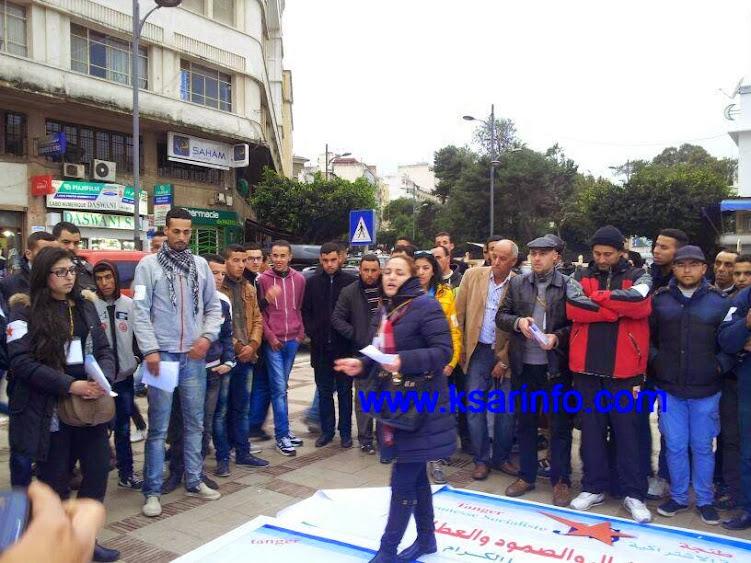 الشباب التقدمي يصنع الحدث عبر مسيرة للتواصل مع الشباب + فيديو