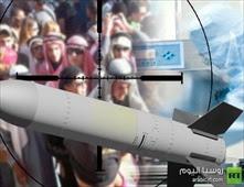 قنبلة إسرائيلية بريطانية تفتك بالعرب فقط