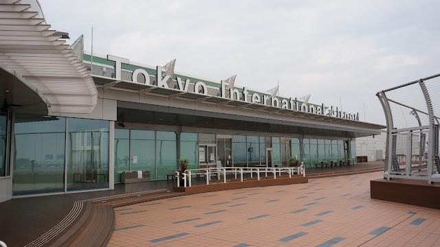 羽田空港国際線ターミナル Haneda Airport International Terminal
