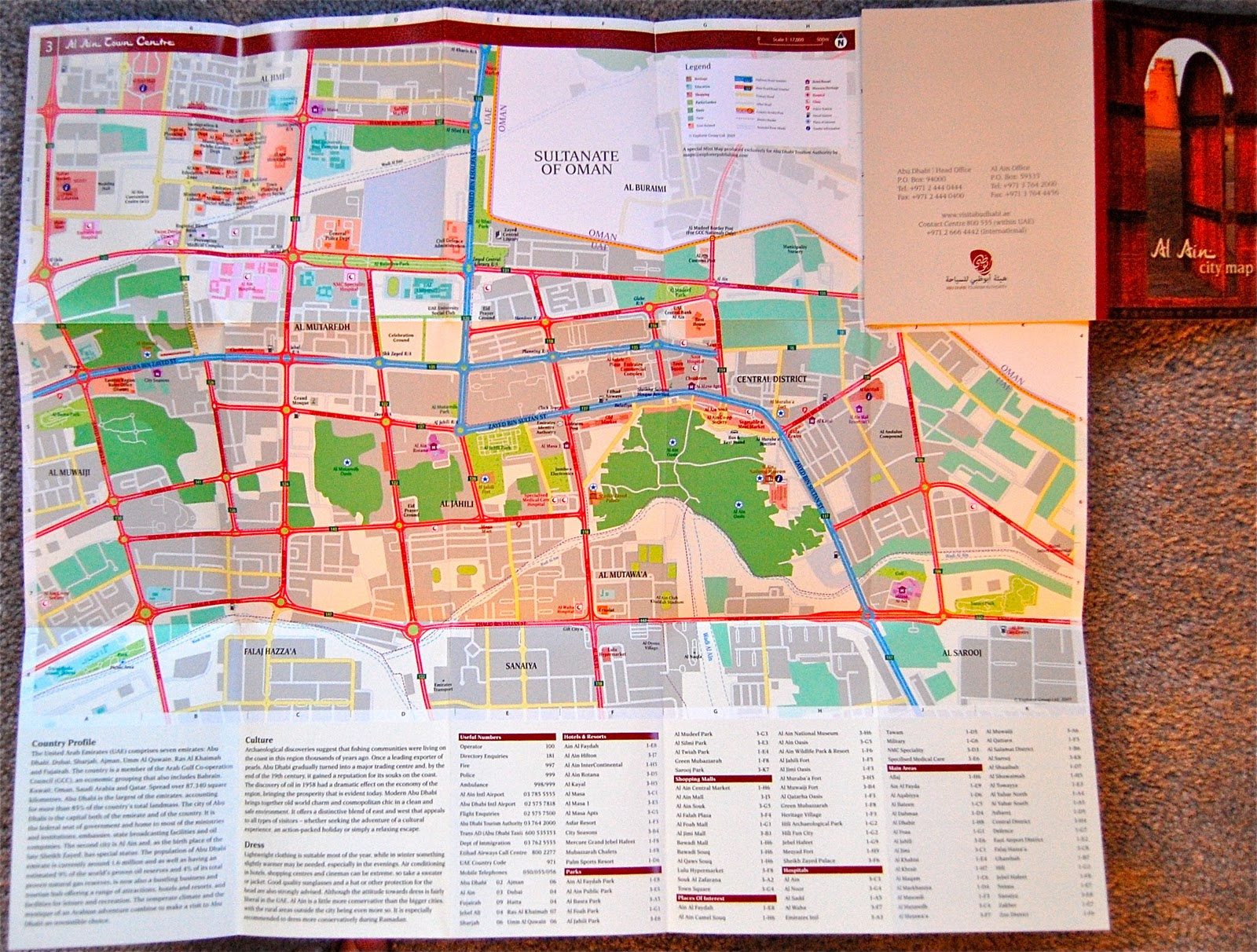 Dubai Its Me In The UAE Maps - Al ain map