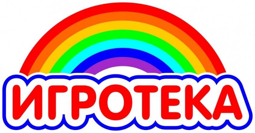 https://dop.pskovedu.ru/file/download/dop/72B8D45160C94FDB64FA64B16B64244B