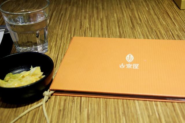台北,古奈屋,咖哩烏龍麵
