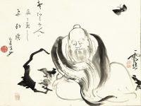 zhuangzi soñando una mariposa, por Ike no Taiga
