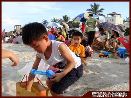 嘉義東石漁人碼頭兒童白砂區