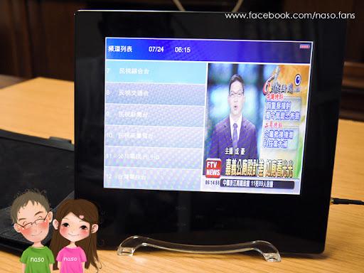 naso開箱文 志佳8吋車用數位電視MP3+FM