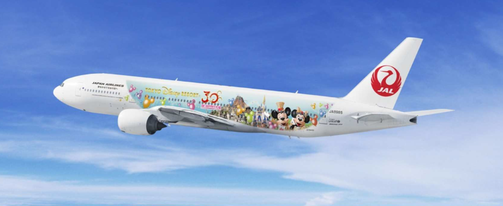 JAL Happiness Express special livery