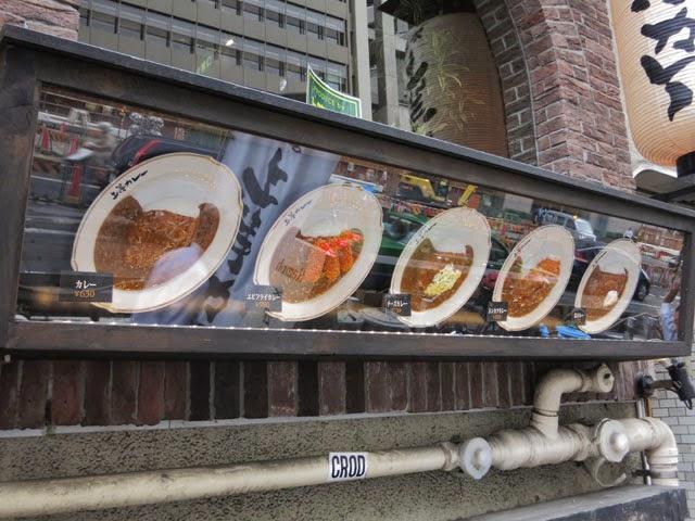 店頭のサンプルケース。皿がやたらデカイ