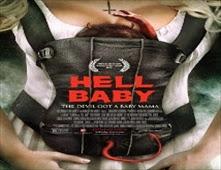 فيلم Hell Baby
