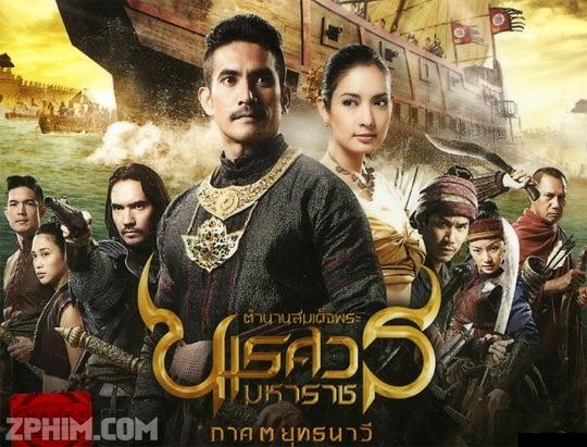 Ảnh trong phim Thành Trì Bất Diệt 3 - King Naresuan: Part Three 1
