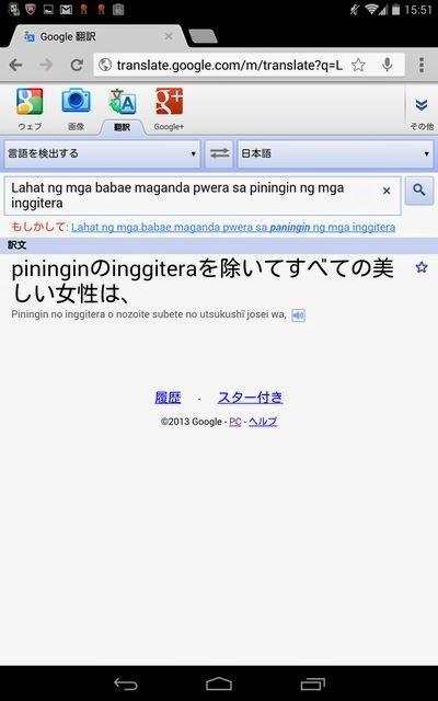 Google Goggles sample (1-3)