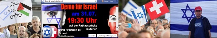 Pro Israel Rally