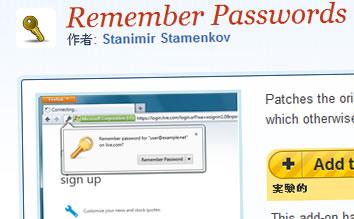 Webサイト側の仕様で保存できないID/パスワードを可能にする Remember Passwords 1.0.1
