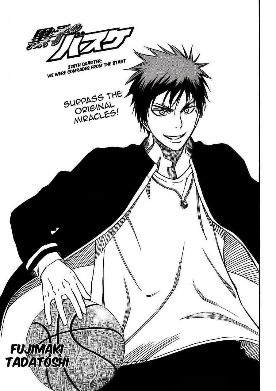 Kuroko no Basket Manga Chapter 228 - Image 01