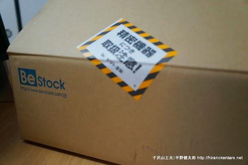 Be-stockから届いた箱