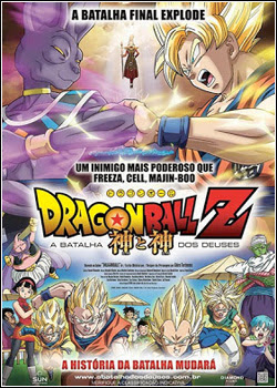 Download – Dragon Ball Z: A Batalha dos Deuses – DVDRip AVI Dual Áudio + RMVB Dublado + Legendado ( 2013 )