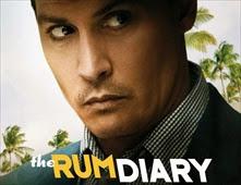 فيلم The Rum Diary