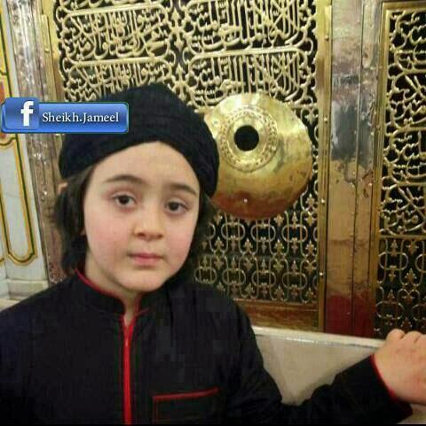 Waris Nabi Muhammad S a w Sayyid Abul Jud Yusuf Halim