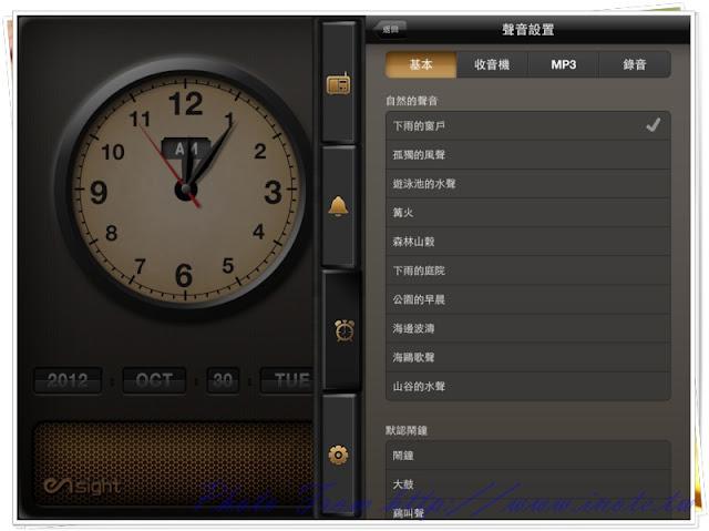 Radio%2520Alarm%2520Clock 6