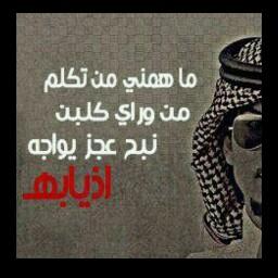 Naser Jaber Photo 13