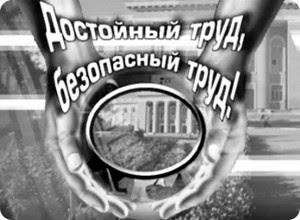 Государственная инспекция труда Тверской области провела проверки